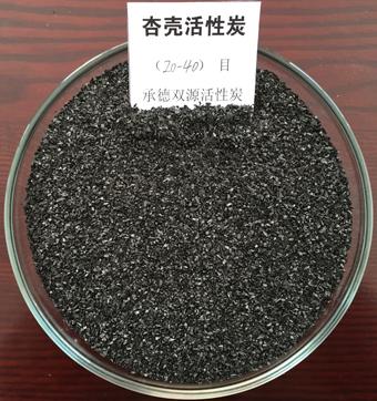 三聚氯氰活性炭