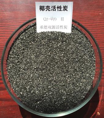 味精专用活性炭