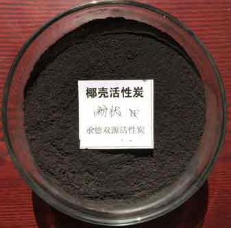 垃圾焚烧厂用废弃吸附活性炭
